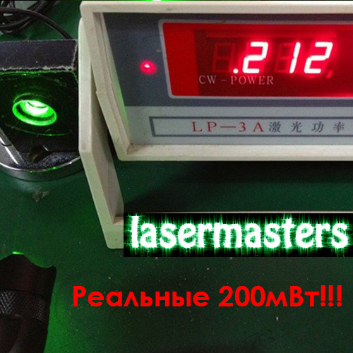 omega lasers pulsar gs200